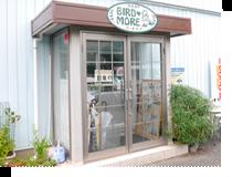 BIRDMORE 埼玉本店